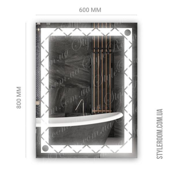 Зеркало с Led подсветкой D65 (600×800мм)-2