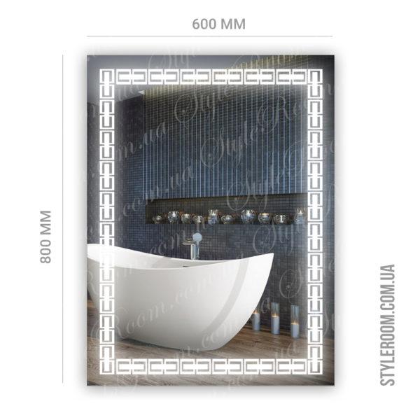 Зеркало с Led подсветкой D67 (600×800мм)-2