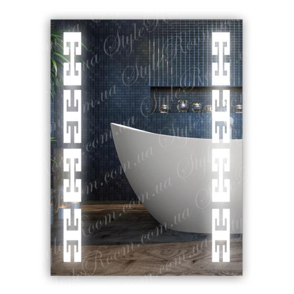 Зеркало с Led подсветкой D70 (600×800мм)