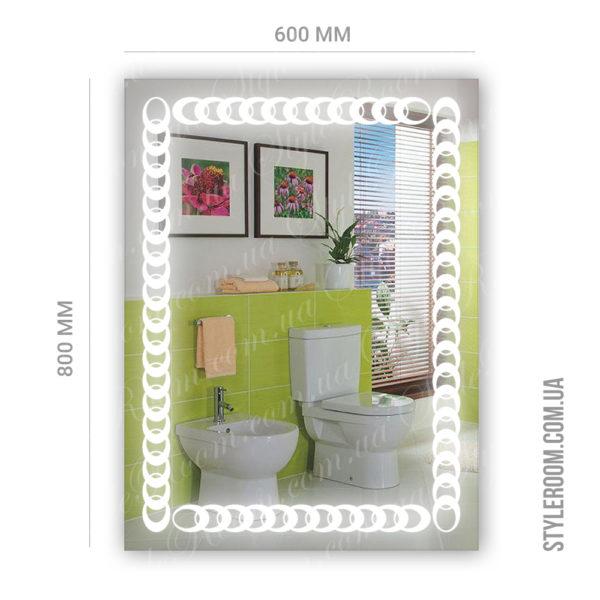 Зеркало с Led подсветкой D88 (600×800мм)-2
