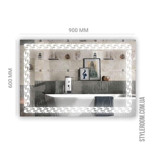 Зеркало с Led подсветкой D90 (900×600мм)-2