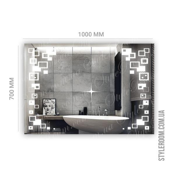 Зеркало с Led подсветкой D91 (1000×700мм)-2