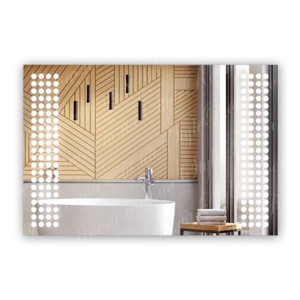 Зеркало с Led подсветкой D94 (1200×800мм)