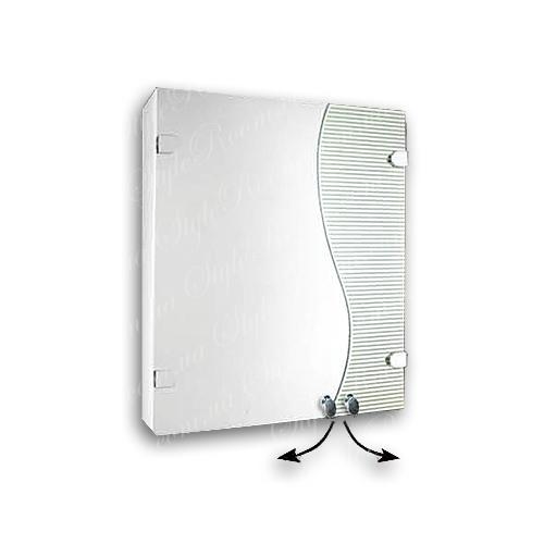 Зеркальный шкаф для ванной Ш835 (535×640мм)