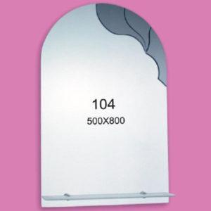 Зеркало для ванной комнаты F104 (500х800мм)