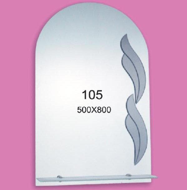 Зеркало для ванной комнаты F105 (500х800мм)