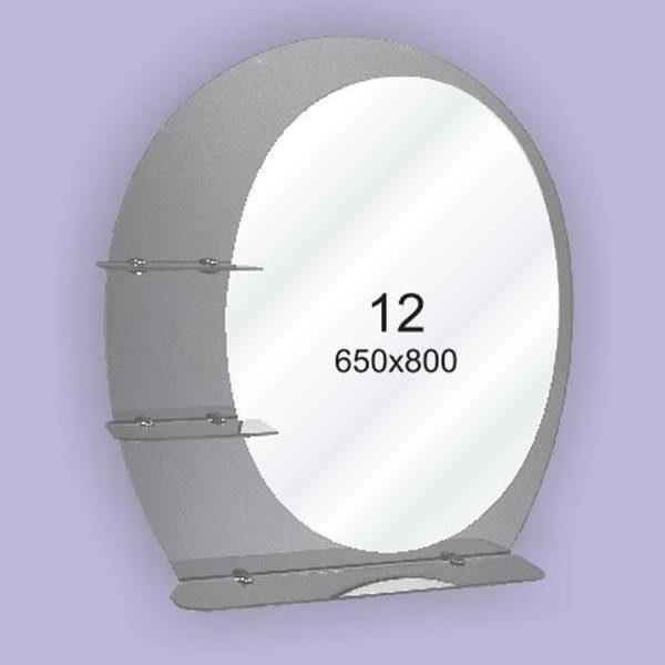 Зеркало для ванной комнаты F12 (650х800мм)