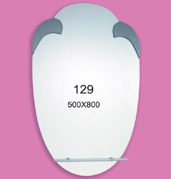 Зеркало для ванной комнаты F129 (500х800мм)