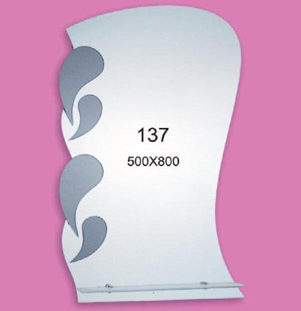 Зеркало для ванной комнаты F137 (500х800мм)