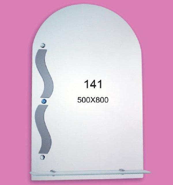 Зеркало для ванной комнаты F141 (500х800мм)