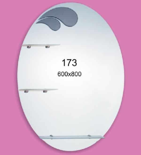 Зеркало для ванной комнаты F173 (600х800мм)