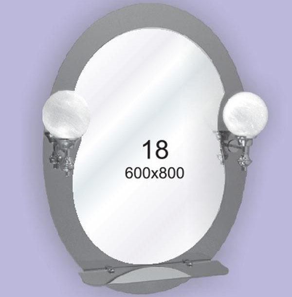 Зеркало для ванной комнаты F18 (600х800мм)