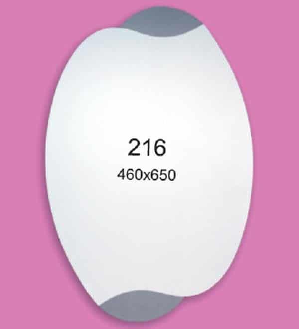 Зеркало для ванной комнаты F216 (460х650мм)