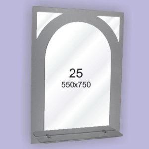 Зеркало для ванной комнаты F25 (550х750мм)