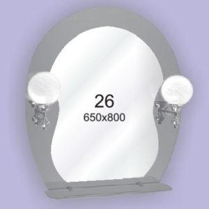 Зеркало для ванной комнаты F26 (650х800мм)