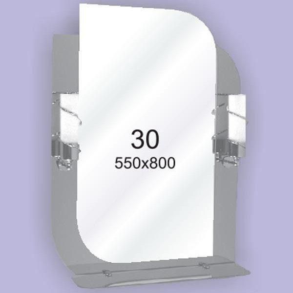 Зеркало для ванной комнаты F30 (550х800мм)