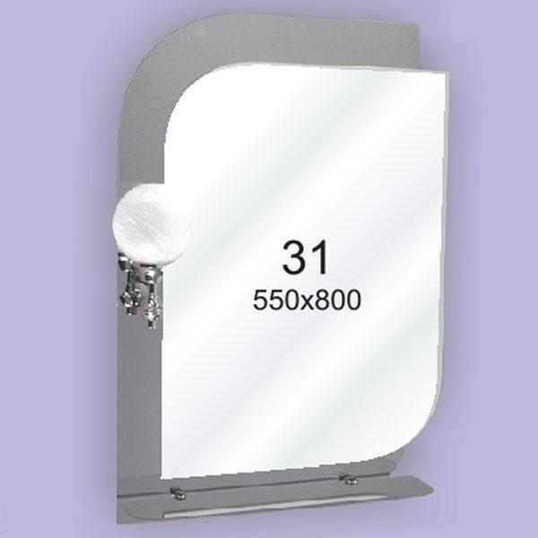 Зеркало для ванной комнаты F31 (550х800мм)