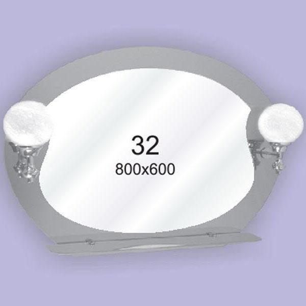 Зеркало для ванной комнаты F32 (800х600мм)