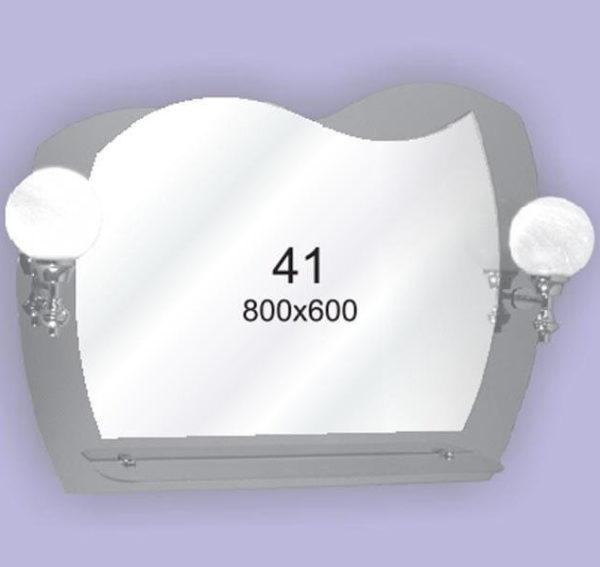 Зеркало для ванной комнаты F41 (800х600мм)