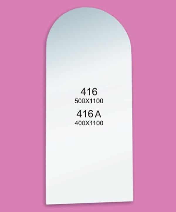 Зеркало для комнаты F416 (500х1100мм)