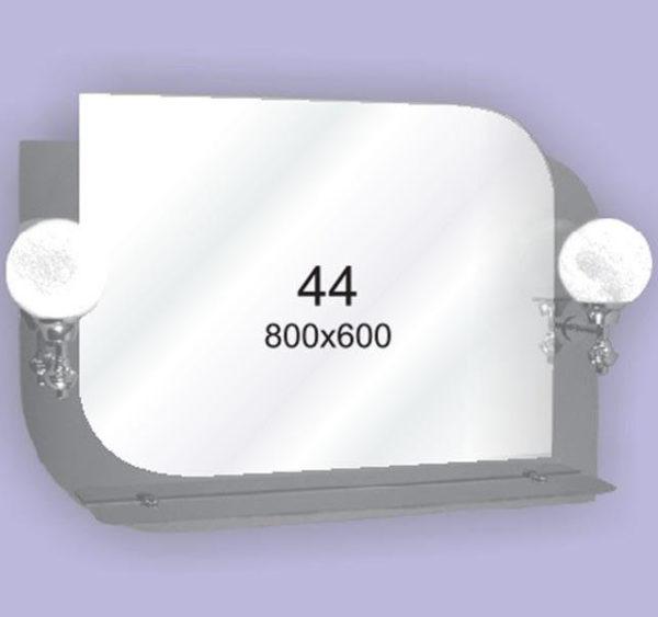 Зеркало для ванной комнаты F44 (800х600мм)