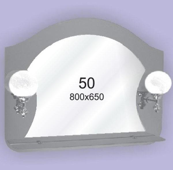 Зеркало для ванной комнаты F50 (800х650мм)