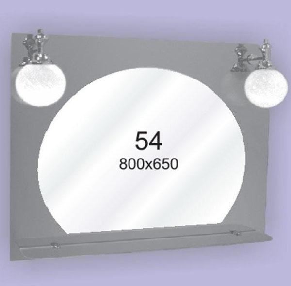 Зеркало для ванной комнаты F54 (800х650мм)
