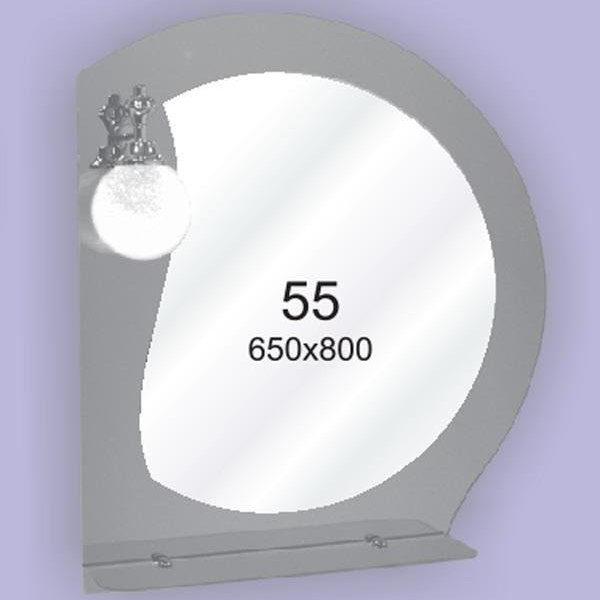 Зеркало для ванной комнаты F55 (650х800мм)