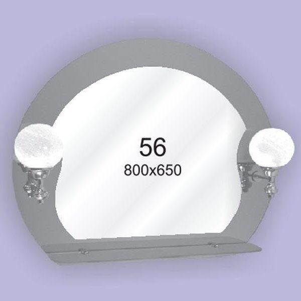 Зеркало для ванной комнаты F56 (800х650мм)