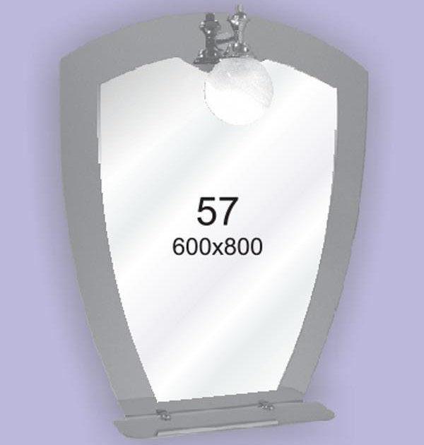 Зеркало для ванной комнаты F57 (600х800мм)