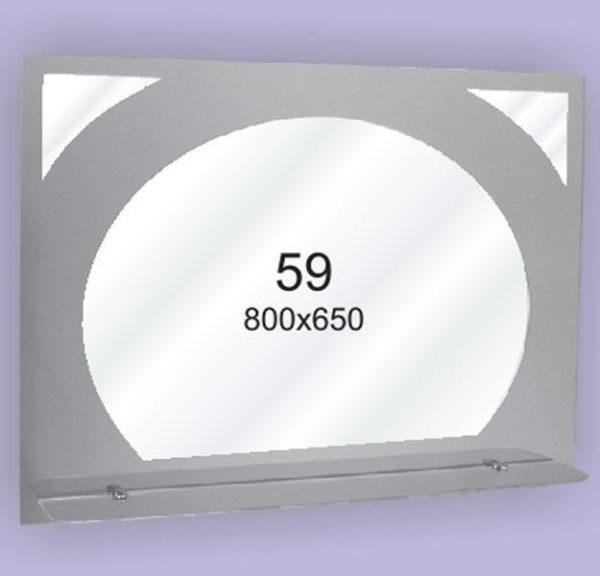 Зеркало для ванной комнаты F59 (800х650мм)