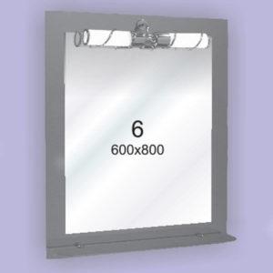 Зеркало для ванной комнаты F6 (600х800мм)