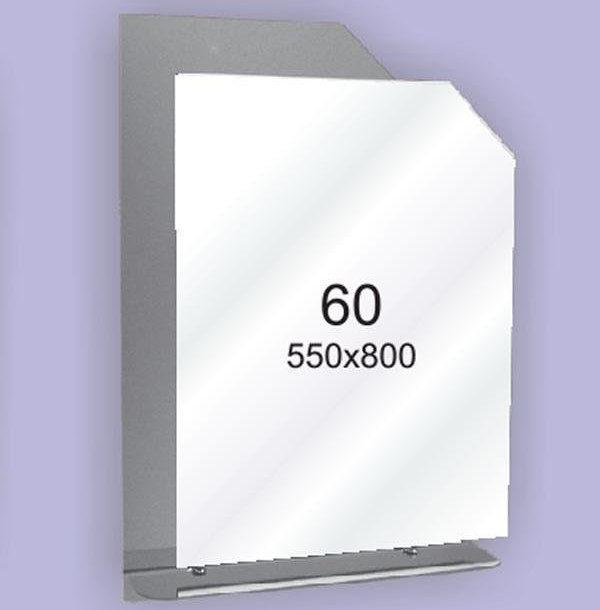 Зеркало для ванной комнаты F60 (550х800мм)