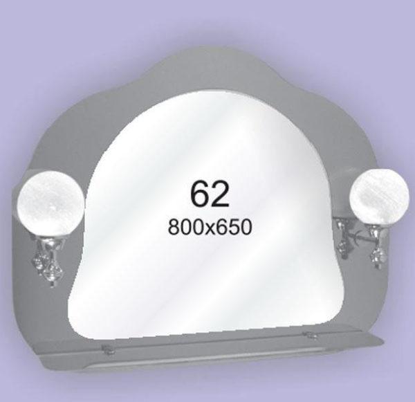 Зеркало для ванной комнаты F62 (800х650мм)