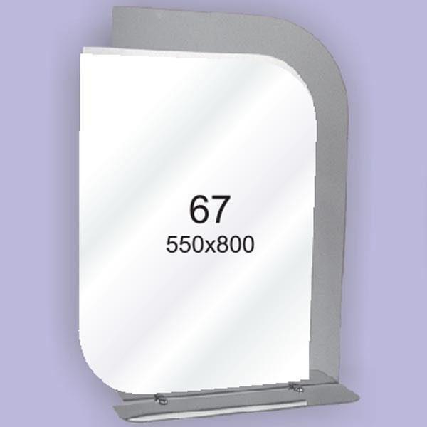 Зеркало для ванной комнаты F67 (550х800мм)