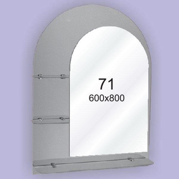 Зеркало для ванной комнаты F71 (600х800мм)