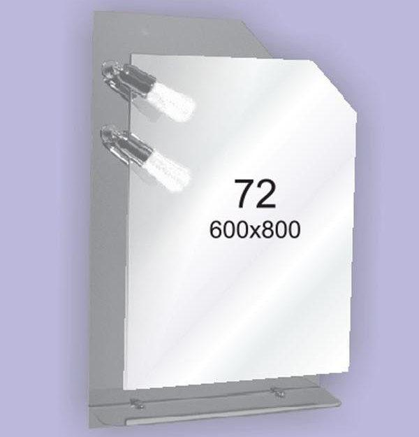 Зеркало для ванной комнаты F72 (600х800мм)