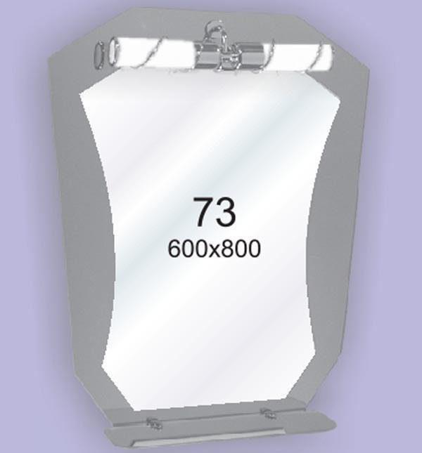 Зеркало для ванной комнаты F73 (600х800мм)