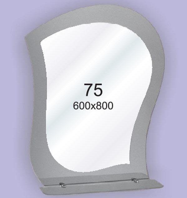 Зеркало для ванной комнаты F75 (600х800мм)