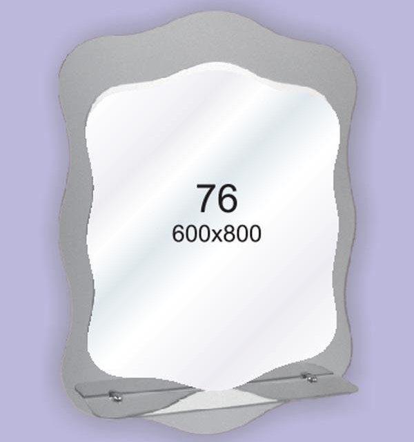Зеркало для ванной комнаты F76 (600х800мм)