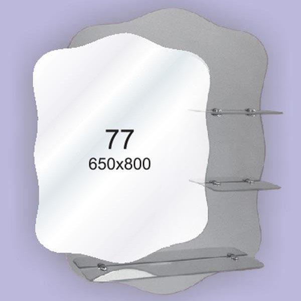 Зеркало для ванной комнаты F77 (650х800мм)