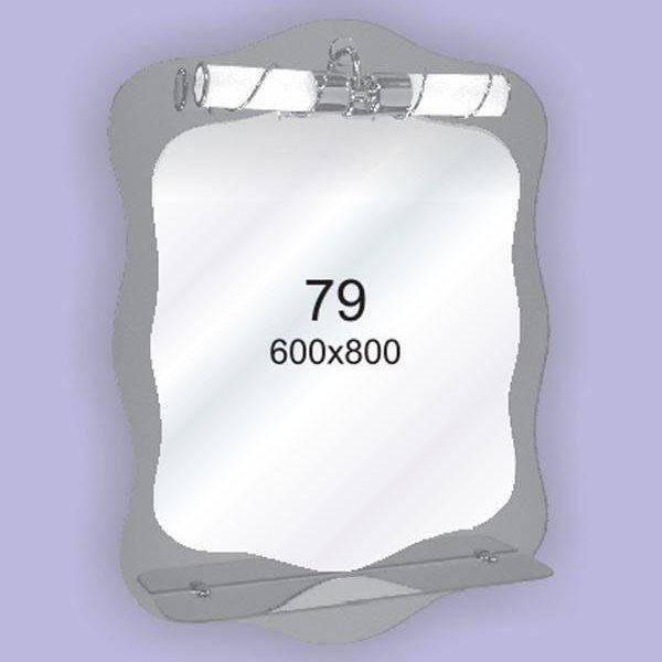 Зеркало для ванной комнаты F79 (600х800мм)