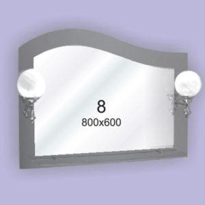 Зеркало для ванной комнаты F8 (800х600мм)