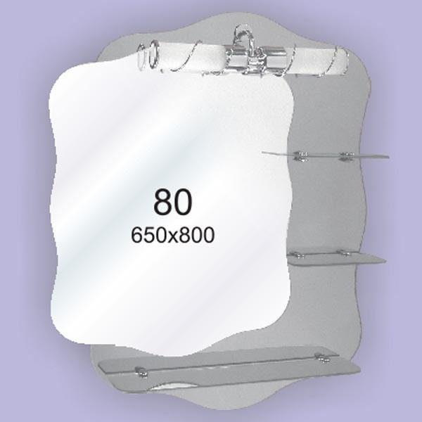 Зеркало для ванной комнаты F80 (650х800мм)