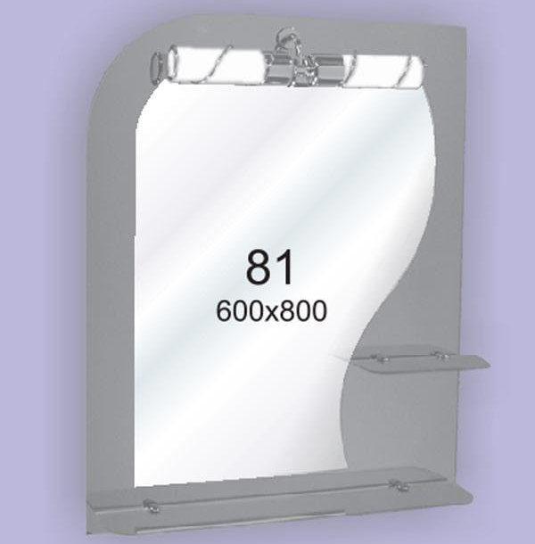 Зеркало для ванной комнаты F81 (600х800мм)
