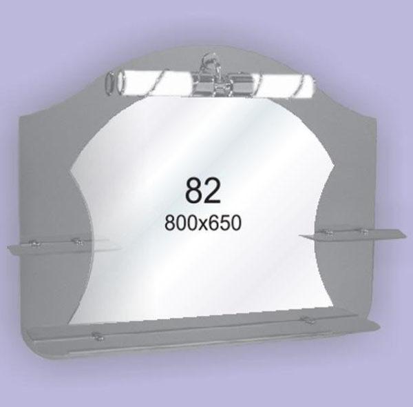 Зеркало для ванной комнаты F82 (800х650мм)