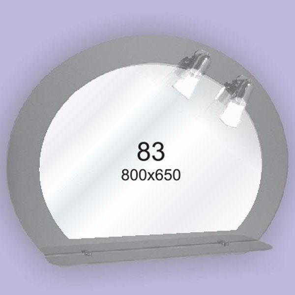 Зеркало для ванной комнаты F83 (800х650мм)